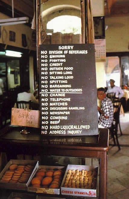 Pregedate slike iz ?lanka: Samo u Indiji
