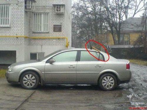 Pregedate slike iz ?lanka: Kako izgledaju auta varalica!?